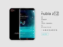Nubia Z12
