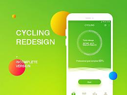 Cycling app设计