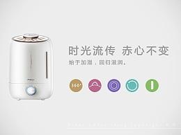 空气加湿器产品展示片