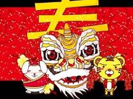 小虎兔子之舞狮系列.