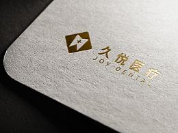 牙科医疗logo设计(已商用)