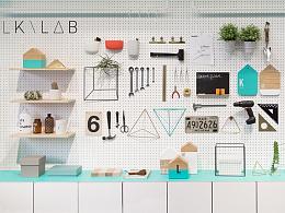 这面墙上分解了一个设计师 | LKLAB