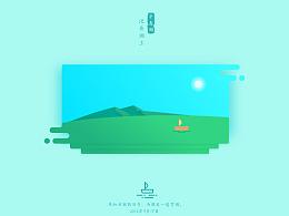 旅行纪念-千岛湖