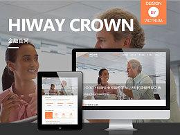 HIWAY CROWN 金融官网