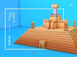 The pyramids of Egypt 埃及金字塔 法老