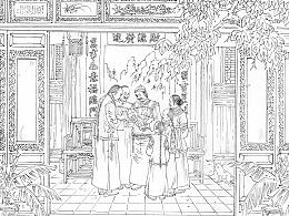 连环画《刘三》铅笔稿