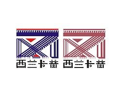 包装设计西兰卡普logo