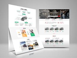 官网产品页