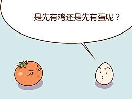 HOME<NO.33国庆快不快乐>