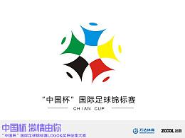 中国杯国际足球锦标赛logo