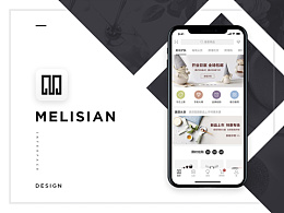 MELISIAN微商城平台