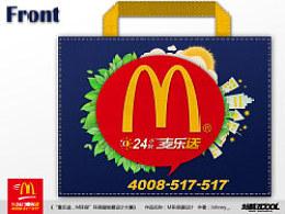 M环保袋设计。