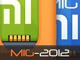 MIG-2012