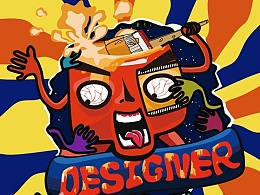 Run!Designer!