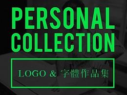 近期<标志设计 & 字体设计>部分合集