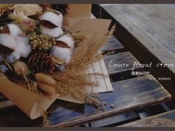 露易絲花町|花艺品牌包装设计