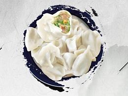 丰惠轩饺子馆
