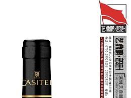 属于中国特色的红酒包装设计——艺鼎鹏创意设计