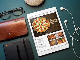 榴莲披萨标志设计/logo设计