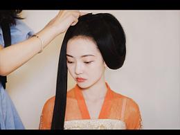 唐风发型教程