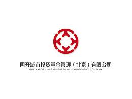 国开城市投资基金管理(北京)有限公司LOGO