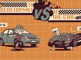 视知视频:MG动画,进口车比国产车强在哪儿