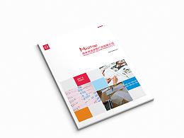 灵波深智广告公司画册设计