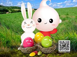 复活节彩蛋海报