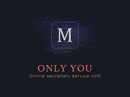 在线秘书APP(商务版)
