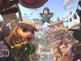 《青丘狐传说》同人大赛 图端学员参赛作品