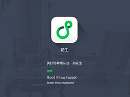 花生HAPPEN-iOS家居类app