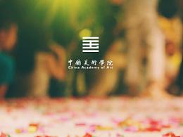 2014中国美术学院上海设计学院染服毕业走秀