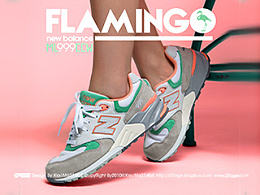 FLAMINGO 999