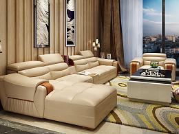 3D家具效果图展示--真皮沙发设计