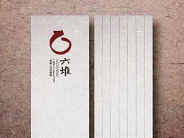 CAOPENG DESIGN·台湾六堆客家文化园区