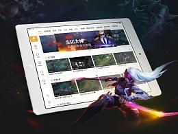 虎牙直播iPad3.0