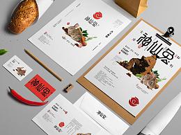 餐饮品牌项目VI设计案例