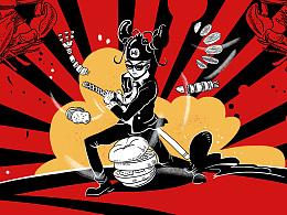 龙虾盖饭主题商业插画设计