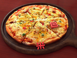 【米色】C4D作品之舌尖上的C4D(披萨)