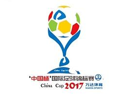 '中国杯'国际足球锦标赛奖杯