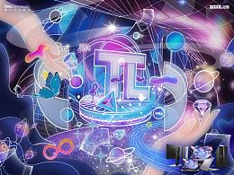 戴尔π世界-梦幻系列-浩瀚星辰