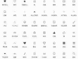 icon~最近1年做的icon