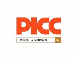 PICC-校园招聘 MG 宣传