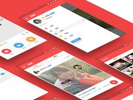 美圈-用户界面设计