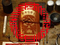腾讯《欢乐斗地主窖藏智胜手帐》隆重钜献 — 福禄寿禧来品牌传播机构