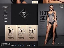 女装欧美品牌泳衣首页设计