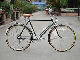 凤凰28邮政自行车改装复古自行车