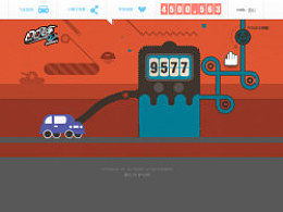 《QQ飞车2011-2013视觉设计包装》品牌互动站类
