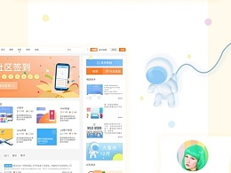 WEB DESIGN_MOS [1P]