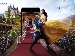 手机促销海报(童话版)